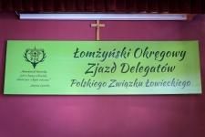 cj-2015-pzl-lomza-wybor-orl-212